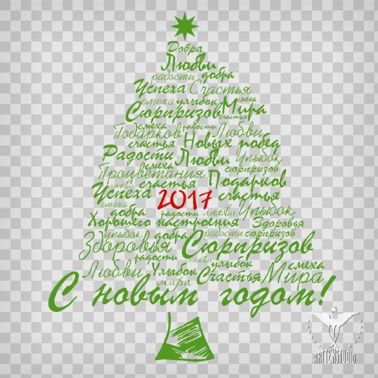 Новогодняя елочка красивые слова